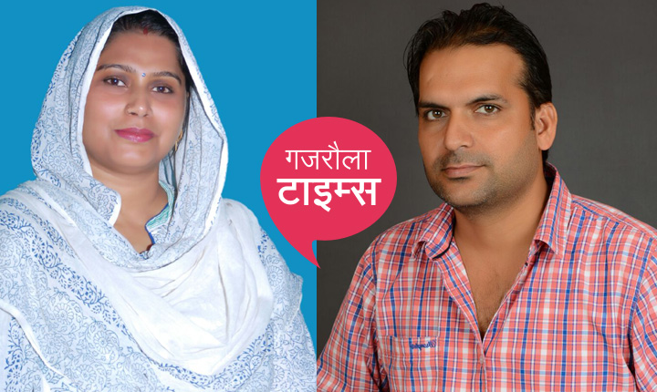 urvashi-mukesh-election