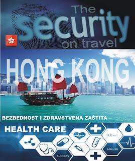 Hong Kong – Bezbednost i zdravstvena zaštita