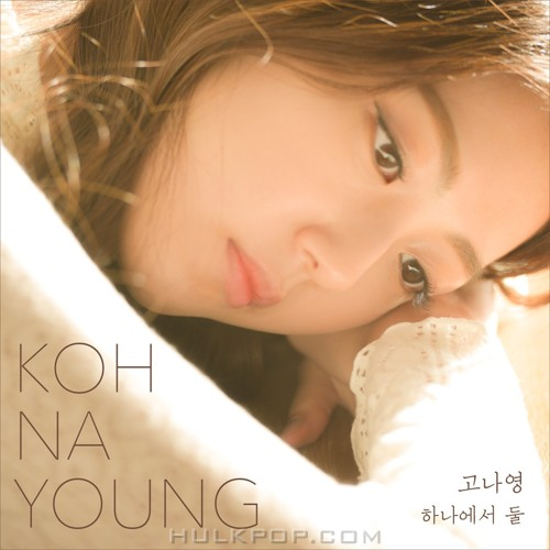 Koh Na Young – Separated – Single