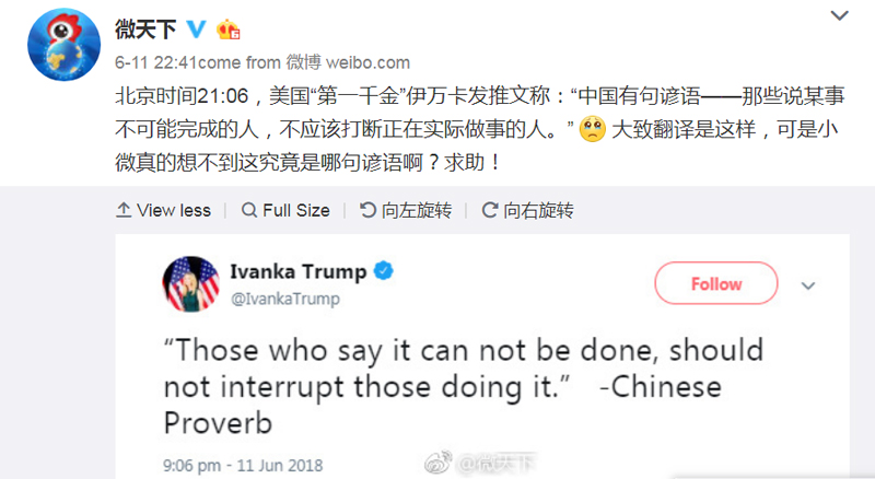 China's internet quickly lit up, puzzled rather than flattered by the reference.