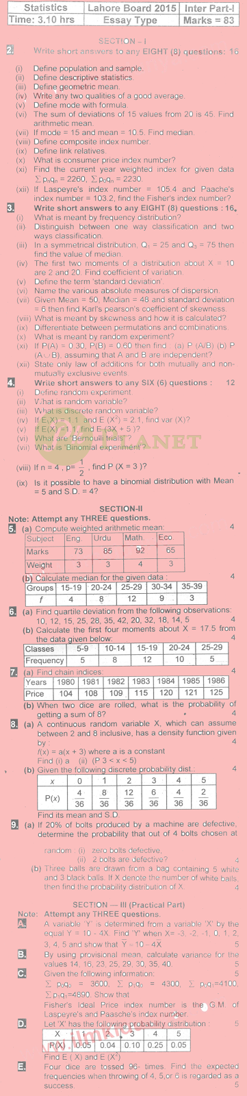 Past Papers of Statistics Inter part 1 Lahore Board 2015