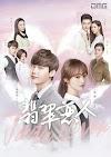 Jade Lovers 2020 (Jade Sweetheart) Synopsis & Cast