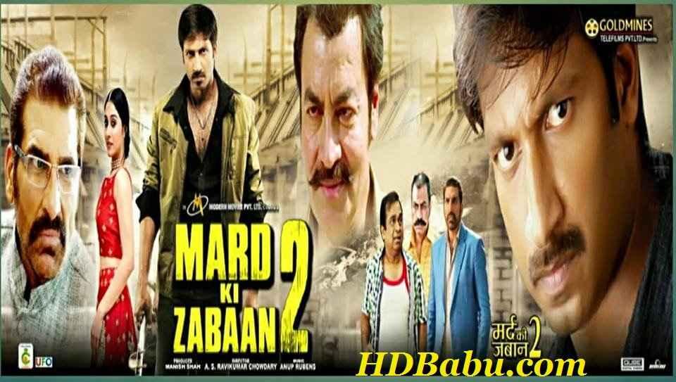 Darling Kaisi Ho Hindi Dubbed 720p & 480p HDRip, Darling Kaisi HoHindi Dubbed Movie Download