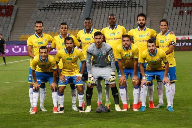 نتيجة مباراة الإسماعيلي والمقاولون العرب اليوم الأربعاء في الدوري المصري