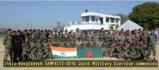 Bangladesh-India Joint Military Exercise SAMPRITI-2016