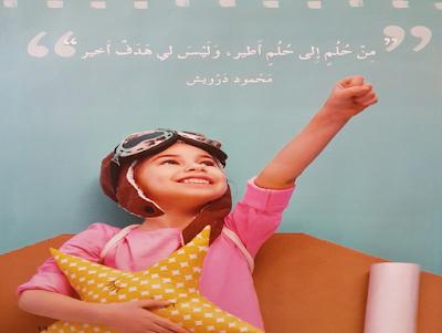 حل درس عندما فقد الملك احلامه في اللغة العربية للصف الثالث الفصل الاول 2018-2019
