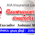 Vacancy In AIA Insurance Lanka PLC