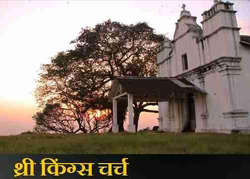 bharat ke top 10 khatarnak imarte bhootiya place