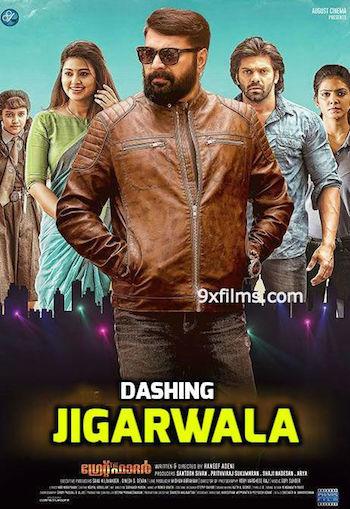 Dashing Jigarwala 2017 Hindi Dubbed 720p HDRip 1.1GB