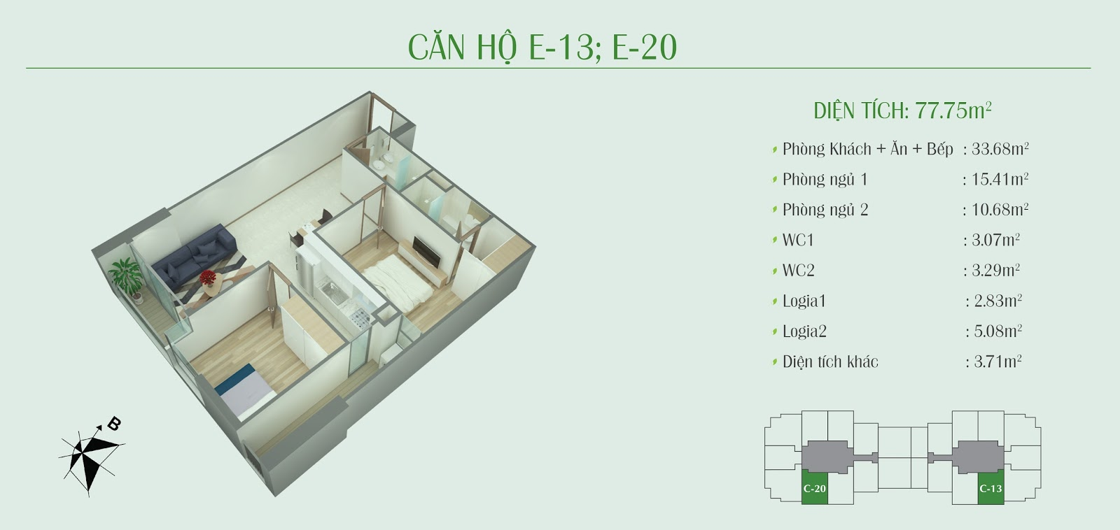 can-ho-2-phong-ngu-eco-dream-7775