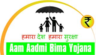 Aam Aadmi Bima Yojna - Social Security Scheme by GoI