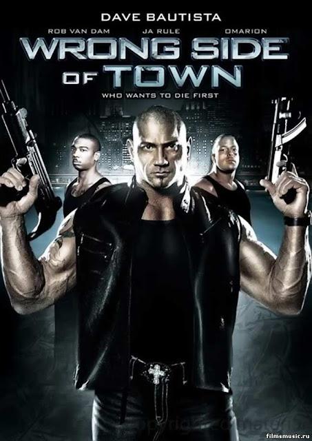 Wrong Side of Town (2010) โคตรคนแกร่งกระดูกเหล็ก