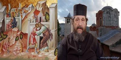 π. Νικόλαος Λουδοβίκος: Στην Ευαγγελική περικοπή  της Κυριακής του Ασώτου (σε κείμενο και βίντεο) Επιμέλεια Σοφία Ντρέκου