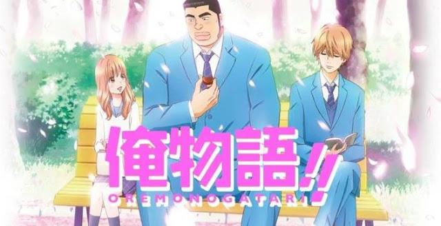 Best  Madhouse Anime list - Ore Monogatari!! (My Love Story!!)