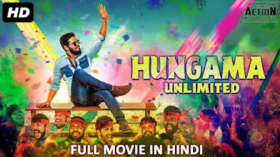 https://musicbasket24.blogspot.com/2018/05/hungama-unlimited-2018-hindi-full.html