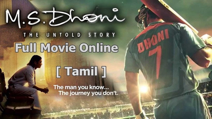 [Tamil] MS Dhoni: The Untold Story Full Movie Online
