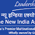 New India Assurance Company AO Recruitment Out