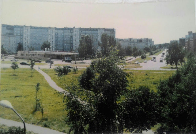 улица Дзелзавас СССР