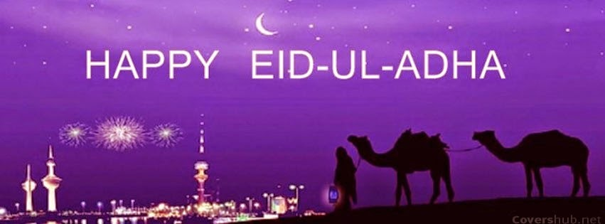 fb cover Bakra Eid -ul-Adha sms message wishes in english Urdu Hindi with images pictures Greetings Card
