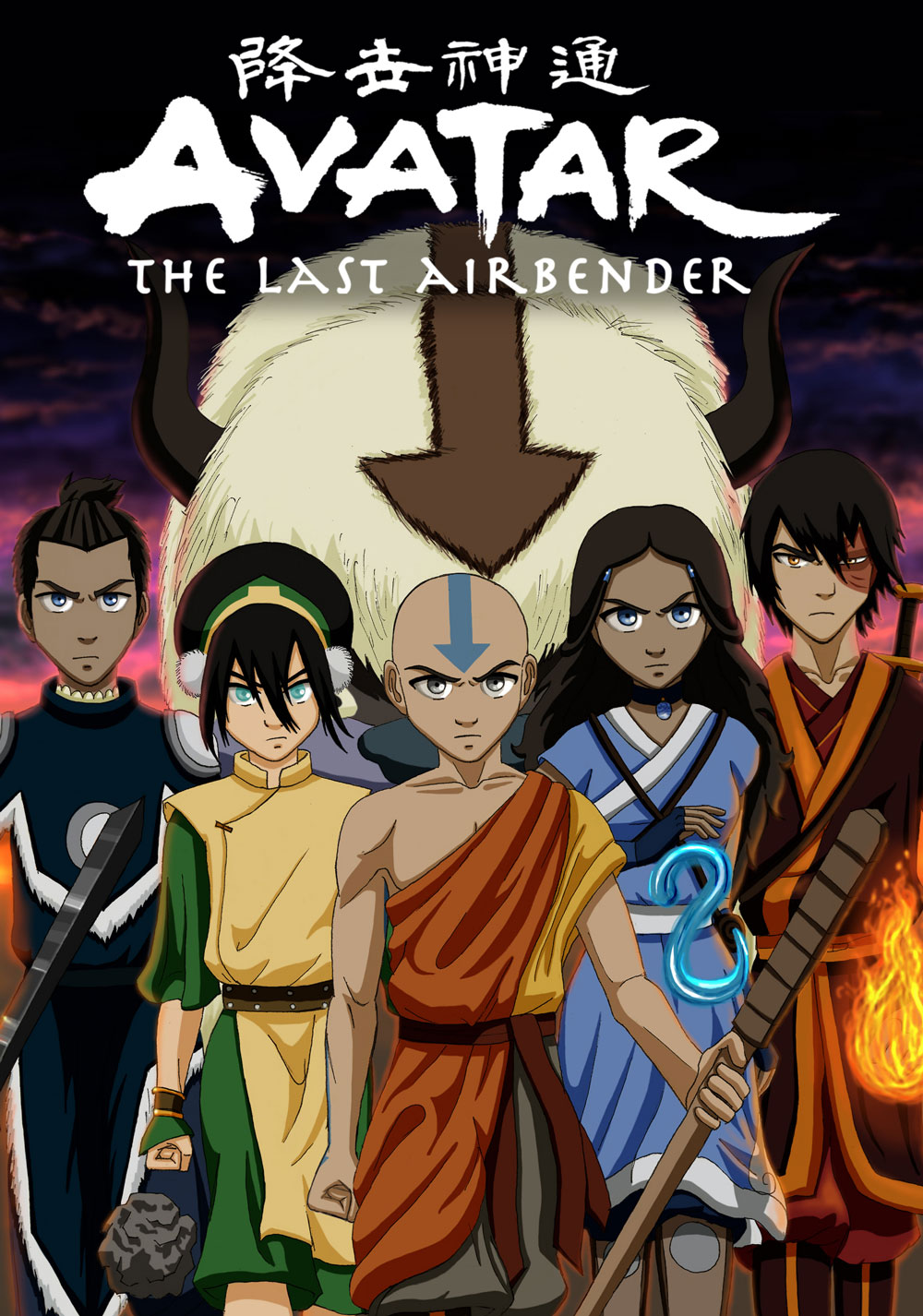 Avatar The Last Airbender Download For PC Full Version