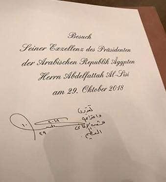 حصريا توقيع الرئيس السيسي بخط يده في سجل التشريفات بألمانيا