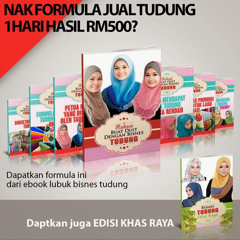 http://www.muhasabahtrading.com/borongtudung