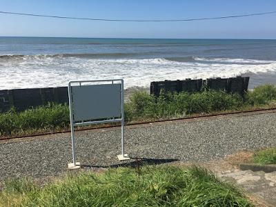 波打ち際の大狩部駅