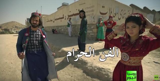 فيديو وثائقي :: الفن #الحرام