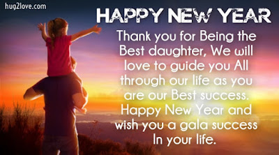 Happy New Year 2017 Wishes for Daughter