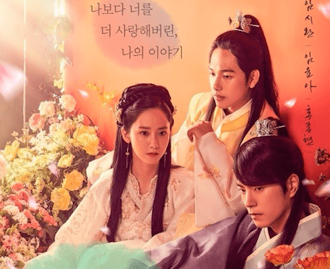 Sinopsis Drama The King Loves
