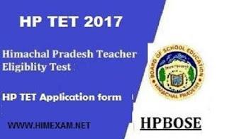 HP TET 2017