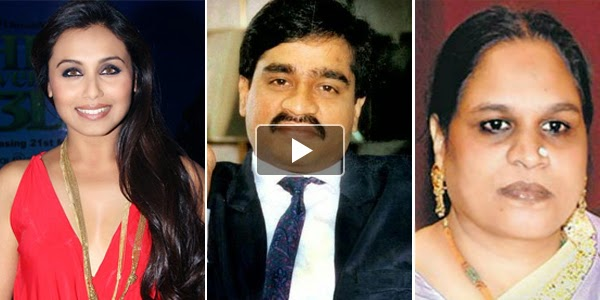 Listen to Rani Mukherjee Songs on Raaga.com