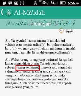 Video dan Transkrip Pidato Ahok Al-Maidah ayat 51