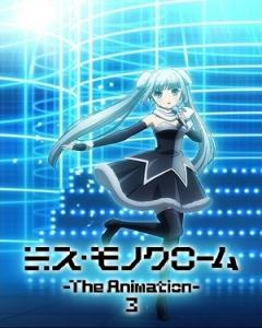 Miss Monochrome The Animation 3 Episode 12