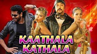 Kaathala Kathala 2018 Hindi Dubbed 720p HDRip x264 1.2GB