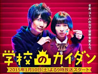 SINOPSIS Gakkou no Kaidan Episode 1 - 10 Selesai