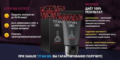 apotek penjual bahaya efek sing titan gel adalah klg herbal www