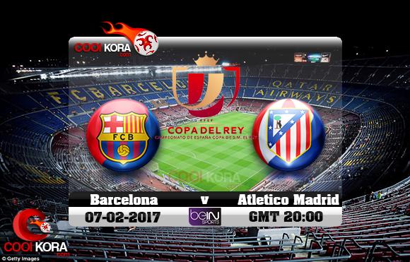 مشاهدة مباراة برشلونة وأتلتيكو مدريد اليوم 7-2-2017 في كأس ملك أسبانيا