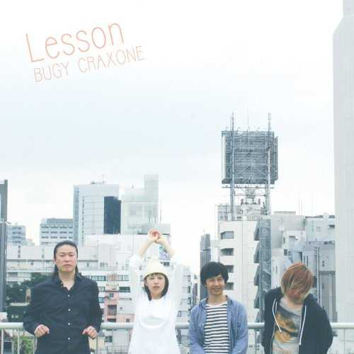 [Album] BUGY CRAXONE – Lesson (2015.11.11/MP3/RAR)