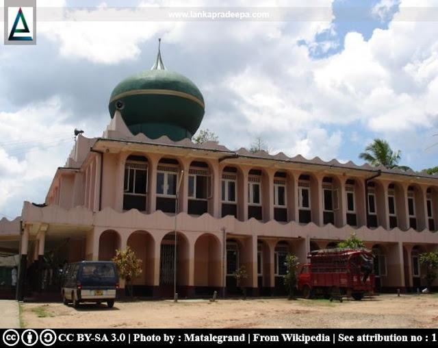 Gongawela Jummah Mosque