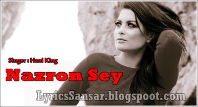 Nazron Sey : Hani King
