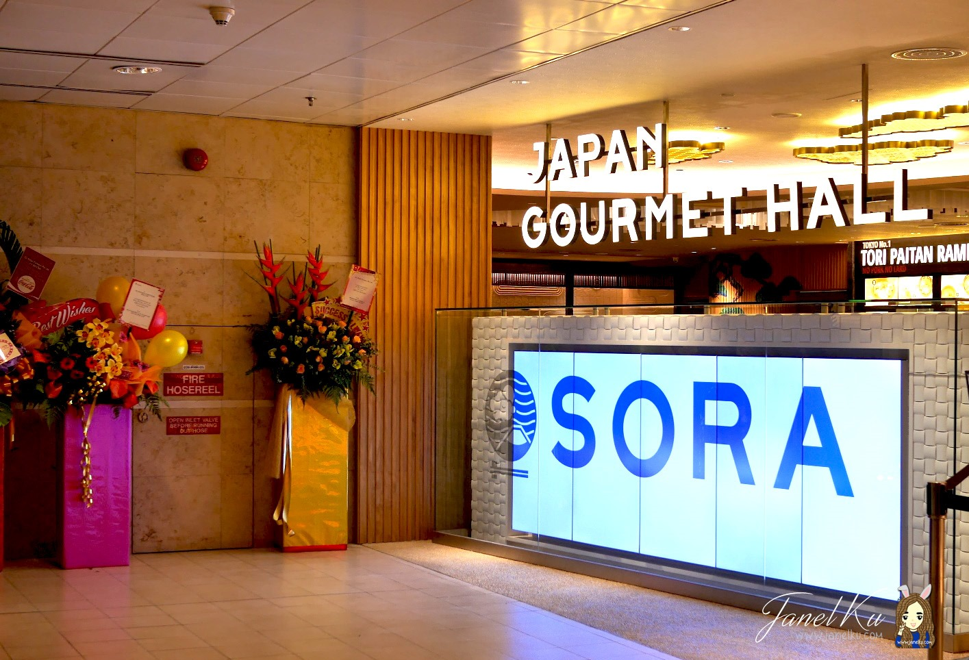 SORA: ANA's First Ever Overseas Japanese Gourmet Hall Opens in Changi Airport T2