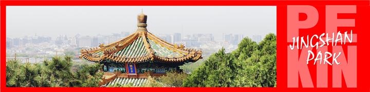 Jingshan-Park-Pekin-China