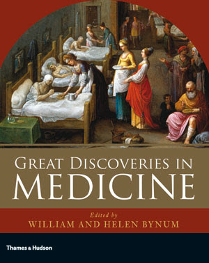 The cover of the book includes part of an oil painting of a 16th century German hospital.