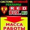 http://red-bux.ru/i/269