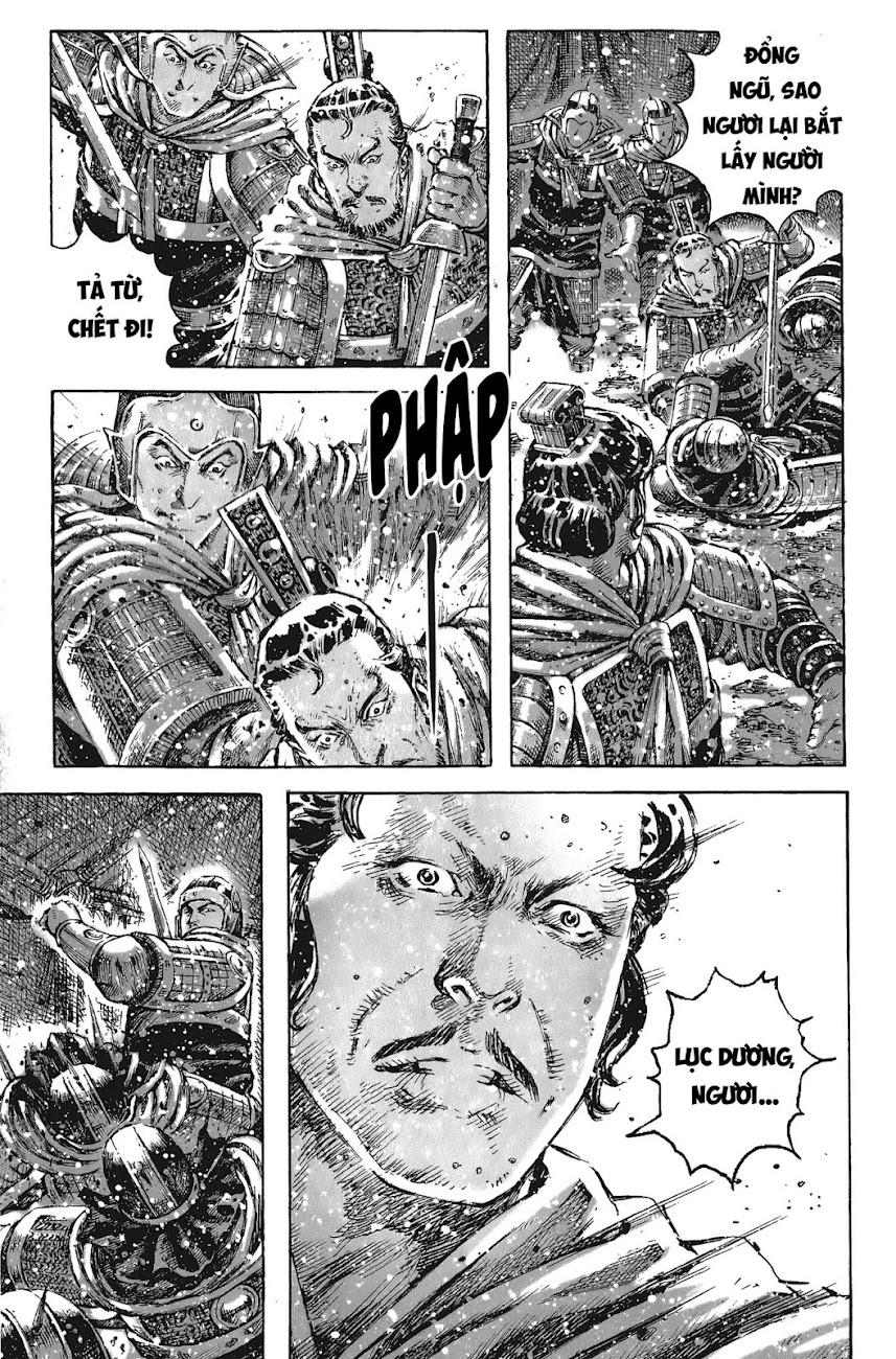 Hỏa phụng liêu nguyên Chương 433: Vô sở bất năng [Remake] trang 13