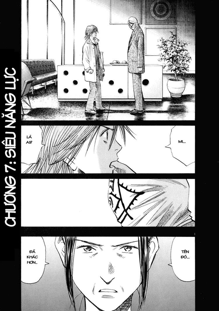 20th Century Boys chapter 221 trang 1
