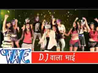 D.J Wala Bhai Kara Volum Hai Bhojpuri video Song