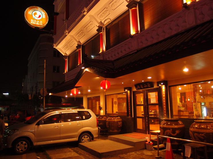 Hunan Kitchen Chinese Food Jakarta100bars Nightlife Best