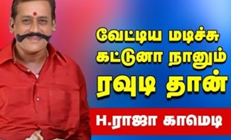 H Raja Latest Comedy Interview in Win News | Tamil Memes